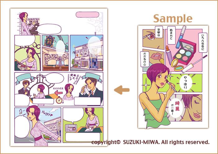 mangasample01